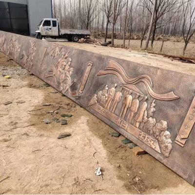 湖北铸铜浮雕 新疆铸铜浮雕报价 龙泰雕塑 校园宣传铸铜浮雕定做