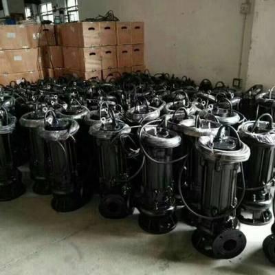 全铜电机 WQ排污泵、潜水泵,自动搅匀