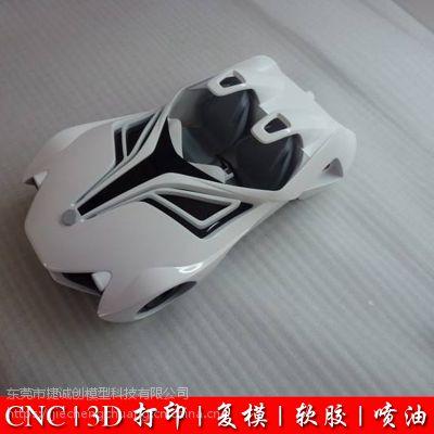 捷诚创手板厂 专业CNC加工定制 五金 塑胶手板模型