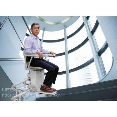 复式楼老人升降椅 私人订制斜挂座椅电梯 斜挂升降台启运温州市直销