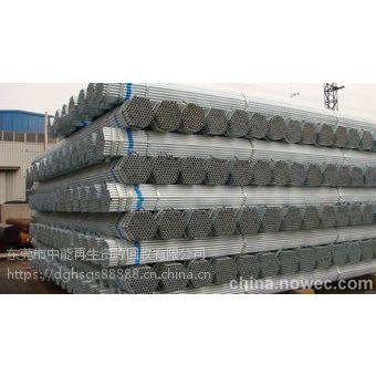 东莞二手方矩管回收公司,东莞二手镀锌异型管回收公司,东莞库存建材回收公司