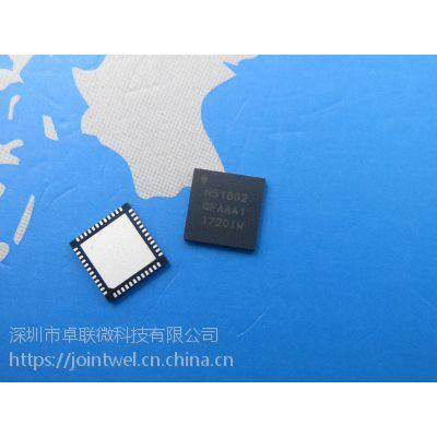 价优现货供应NORDIC nRF51802-QFAA 2.4G蓝牙4.0低功耗RF芯片SOC芯片