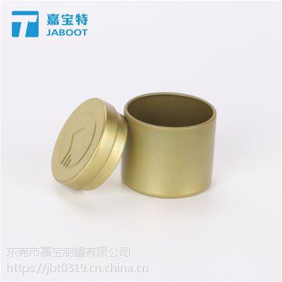 小罐茶铁罐定制 圆形玛卡粉包装马口铁罐 阿胶固元糕小铁盒