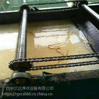 广西黑臭水体处理机 快速电镀污水处理设备找广西当地华兰达污水厂家有保障