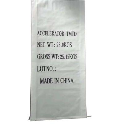 塑料复膜编织袋-宇昊塑业好品质-塑料复膜编织袋哪家好