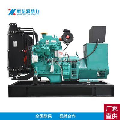 三相应急50kw康明斯发电机组 备用静音小型柴油发电机 康明斯4BTA3.9-G2