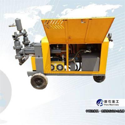 溆浦——泵送砂浆15kw砂浆泵新型机械