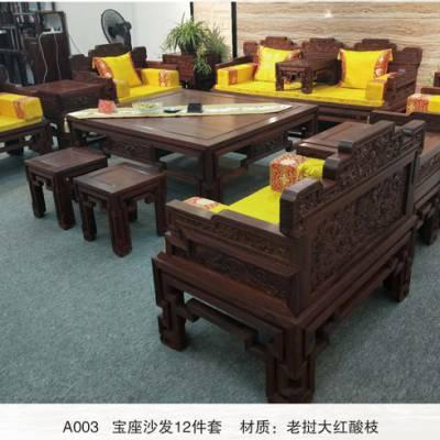 广东大红酸枝沙发-客厅大红酸枝沙发价格-统发红木(推荐商家)