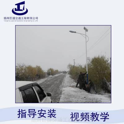 单臂太阳能路灯厂家现货销售6-12米可定制