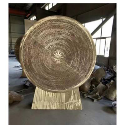 仿古铜鼓报价厂 景观仿古铜鼓铸造厂 志峰雕塑