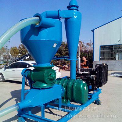 粮食加工厂气力吸粮机 移动式大豆吸粮机 不锈钢肥料粒吸粮机