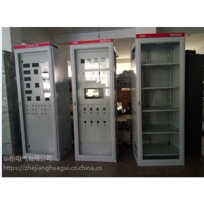 天津华柜电气封闭式直流屏生产厂家