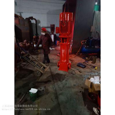 消防泵品牌厂家,XBD10.0/10-G-L,新标3CF喷淋泵,质量检测消火栓泵