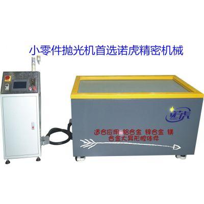 首饰磁力抛光机使用操作简单诺虎为你私人定制(220V)