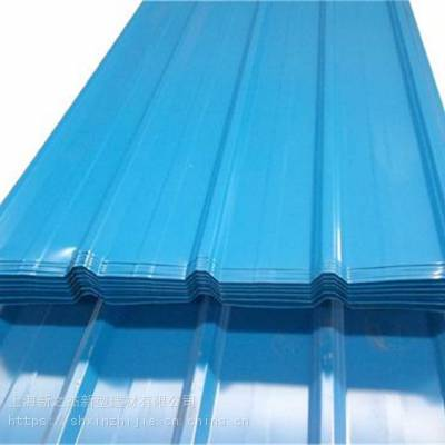宁德市彩钢板厂家YX33-188-940型横装墙面彩钢瓦