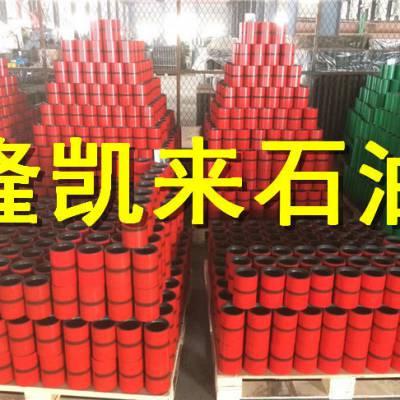 隆凯来石油工具优质(图)-油管接箍TBG螺纹-湖南油管接箍