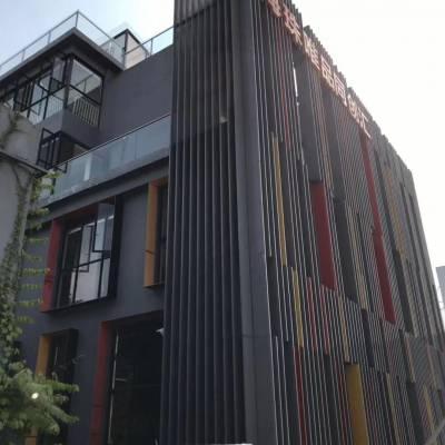 订做防晒铝单板 幕墙装饰板 电影院铝单板