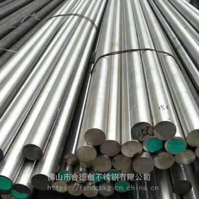 工厂销售 201/304/316L 各种规格 不锈钢光亮/实心圆棒 钢材 直条
