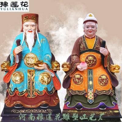 广州土伯佛像翻新