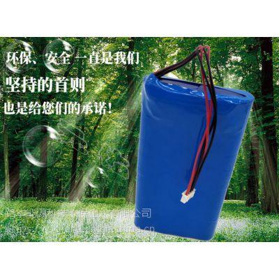 厂家订制 医疗设备锂电池组 18650 3.7V锂电池 厂价批发