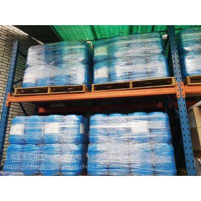 硅烷处理剂 上海凯密特尔表面处理剂