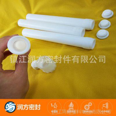 抗蠕变耐压强进口料四氟消解罐  全新料 保证耐酸碱 抗压不变形