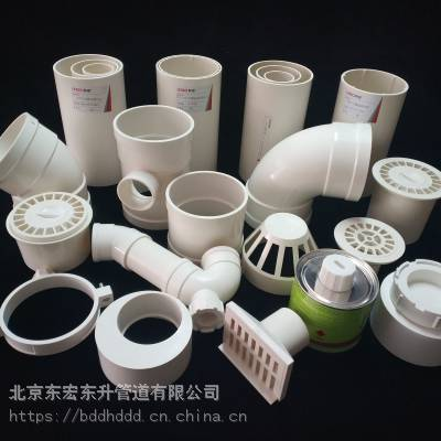 廊坊pvc管报价pvc下水管生产厂家
