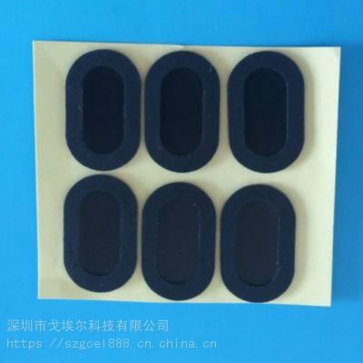 GOEL生产批发GL 0.1mmpe防水透声膜
