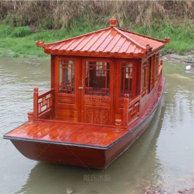 观光船厂家 景区观光游船 安徽淮北厂家直销6米电动观光木船