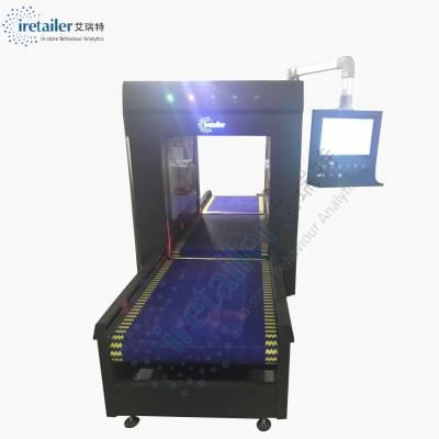 iretailer IRD-9013W 通道机 仓储物联射频RFID管理系统 仓储系统