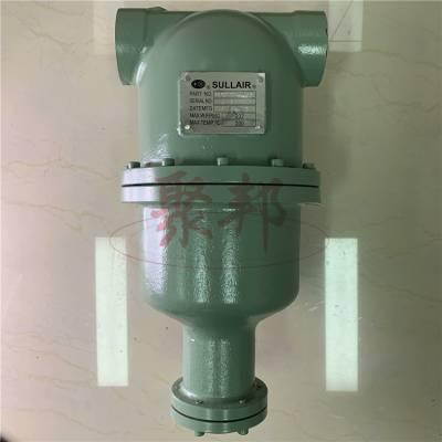 产地直供寿力空压机风冷机油冷却器02250096-704【原厂行货】
