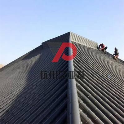 安庆铝镁锰板金属屋面琉璃瓦怎么样安装---共享双赢