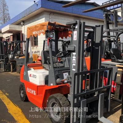 二手叉车网-专业专注广州二手叉车交易市场二手叉车市场在那里