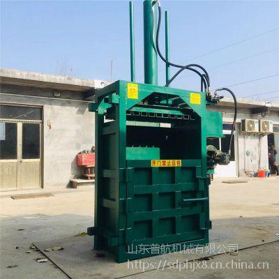 尼龙废料压包机 立式半自动废纸捆包机 50吨打包机厂家