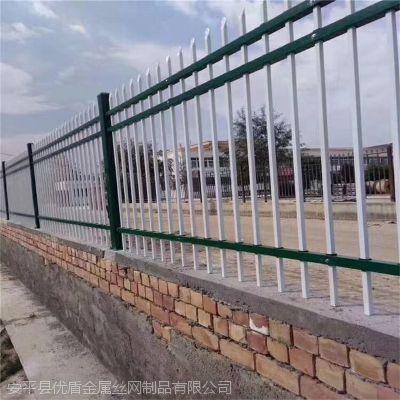 安平优盾锌钢围墙栏杆生产小区围墙栅栏方管围墙栏杆定制