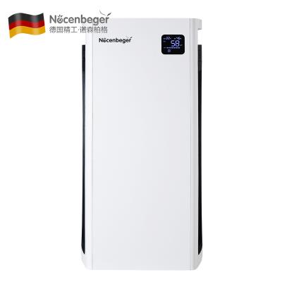 德国诺森柏格商用空气净化器除甲醛 高端空气净化器杀菌招商H9