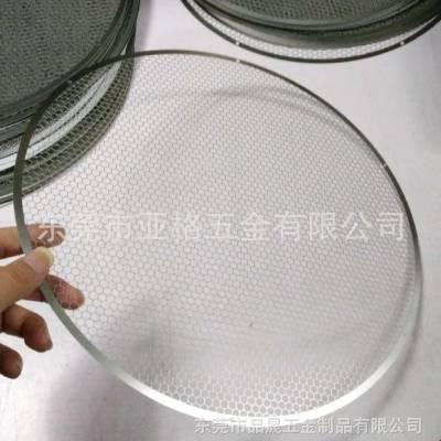 冀州树叶工艺品蚀刻加工厂