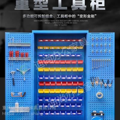重庆迪尚车间重型工具柜 五金工具柜 实验室工具柜台 厂家定做