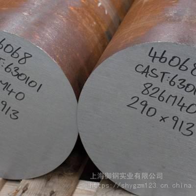 进口热作1.2344工具钢1.2344预硬易切削