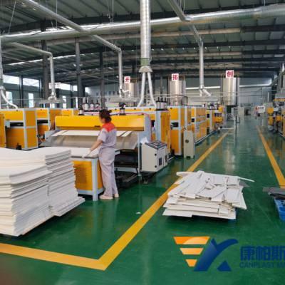 挤出机械行业新型塑料包装箱板设备PP格子板中空板垫板周转箱板设备