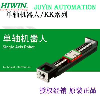 上银KK40模组KK50 KK60 直线滑台工业机器人替换THK模组HIWIN模组KK系列