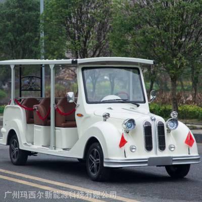 广东直销老爷车、佛山玛西尔电动老爷车、房地产电瓶车租赁
