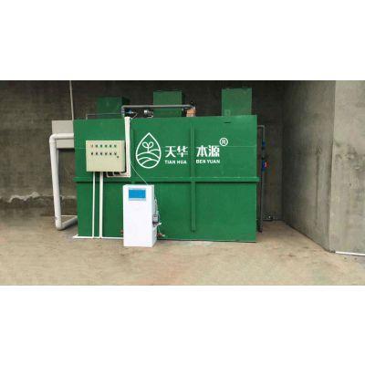 气浮机报价/天华本源/气浮机污水处理设备