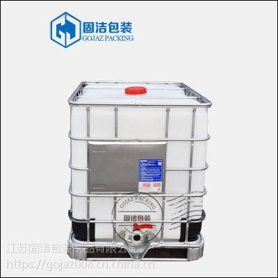 ibc周转桶1000升吨桶一吨方桶IBC水桶