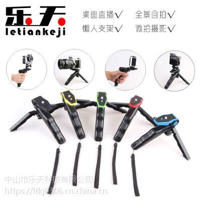 厂家直销桌面迷你小三脚架美人腿 手机直播支架 GOPRO相机自拍杆相机支架手机懒人支架