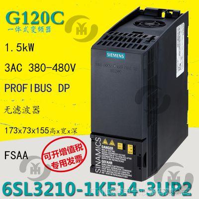 西门子6SL3210-1KE14-3UP2全新质保