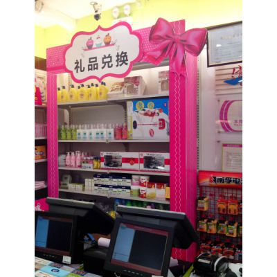 广州工厂定制高清喷画背胶裱泡沫板喷绘多少钱一平米 德帮广告喷绘