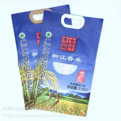 5KG大米包装袋定做厂家 可手提抽真空包装袋尼龙复合膜风琴袋
