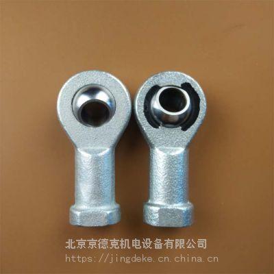 DURBAL 英制杆端关节 BRTF 1/1-00-501/502 尺寸参数 产品手册 型号查询