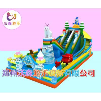 江苏南京商场开业招揽人气大型充气滑梯郑州沃森游乐设备厂家直销